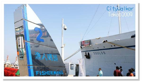 漁人碼頭停靠