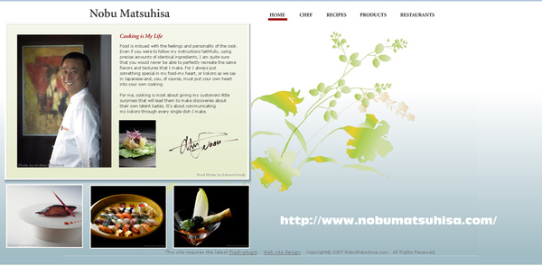 Nobu Matsuhisa Restaurant