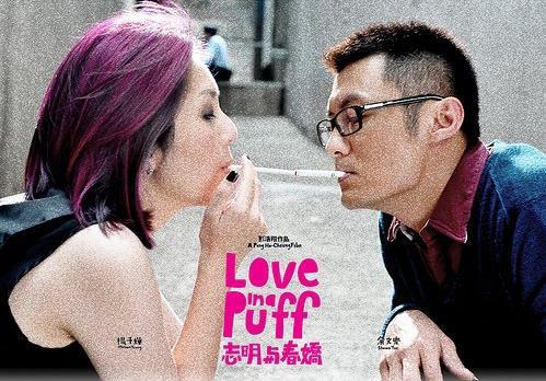 loveinapuff