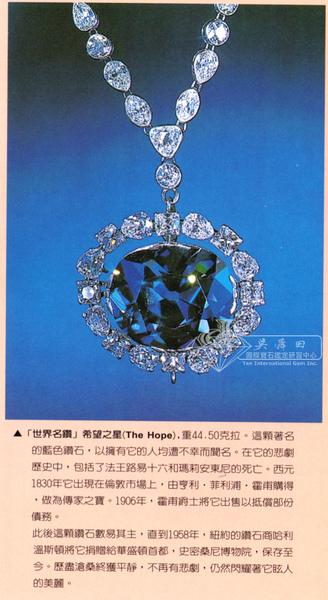 藍色鑽石001.jpg