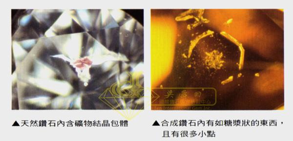 珠寶奇緣006.jpg