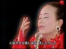 愛燦燦-美空ひばり