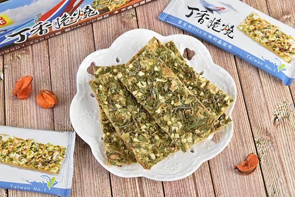 台北旅遊美食
