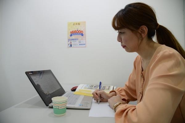 時代國際 線上課程 筆電