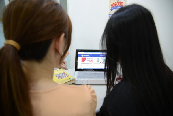 時代國際韓語補習班 選課系統