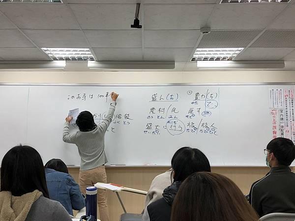 日文課程, 日文檢定, 日文會話, 日文補習班台北, 日文補習班推薦