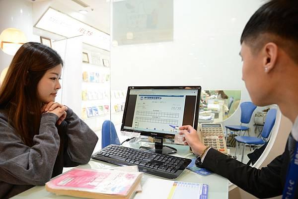 日文程度分析, 日文檢定, 日語會話, 日文補習班推薦