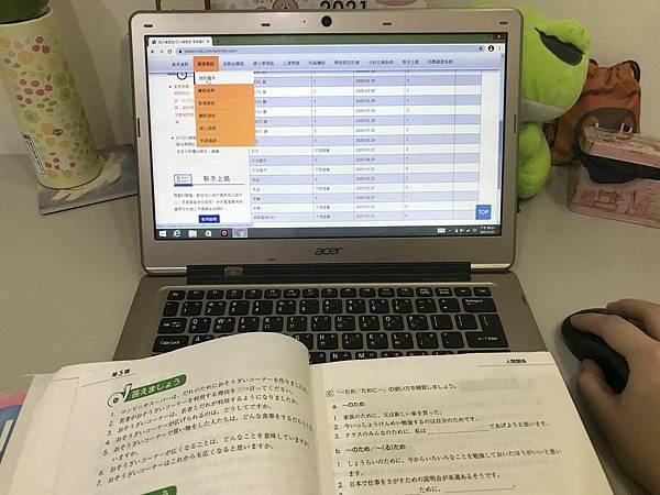 彈性排課, 日文檢定, 日語會話, 日文補習班推薦