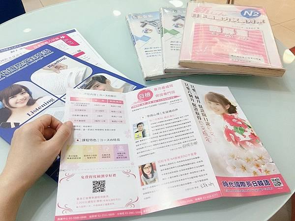 日文補習班課程資訊, 日文檢定, 日文會話, 日文補習班推薦