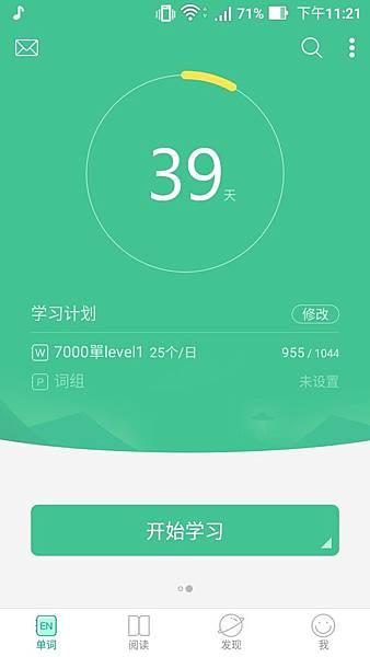 Screenshot_20181211-232117.jpg