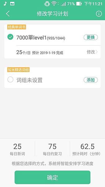 Screenshot_20181211-232126.jpg