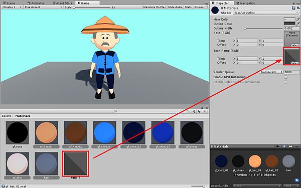 Unity 3D模型動漫效果卡通著色器Toon Shader @ 迷途_Unity工作室