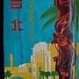日本時代宣傳手冊