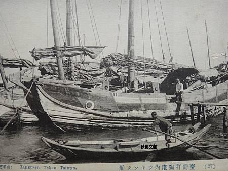 戎客船-3
