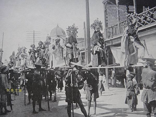 年廟會蜈蚣陣(坪)1915