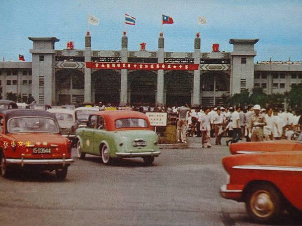 1960年代台北体育場