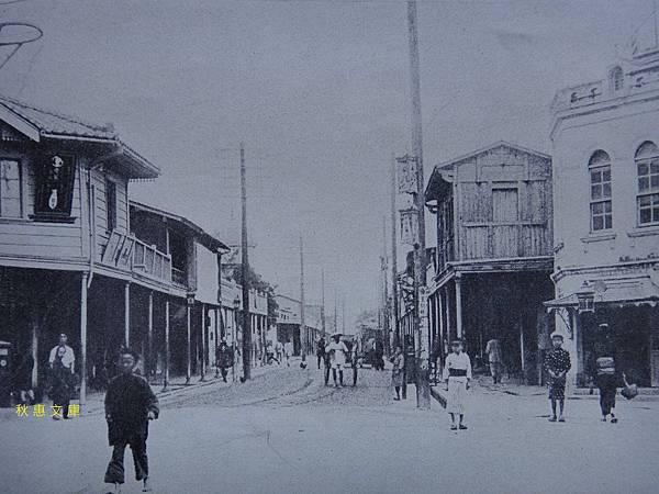 1910年代台南下橫街(現永福路)