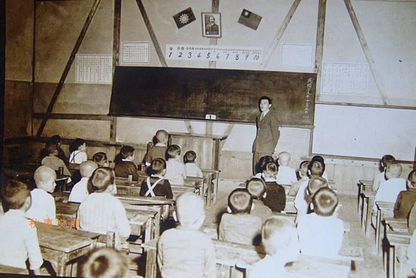 民國39年台灣的小學教室