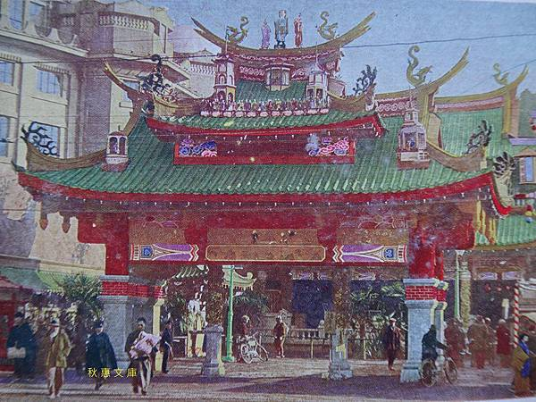 昭和10年(1935)台灣博覽會正門入口