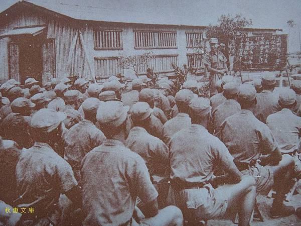 早期軍中教育1