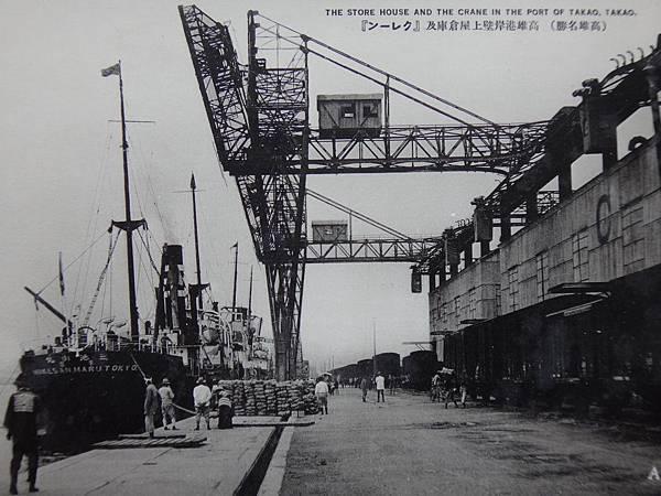 日本時代高雄港