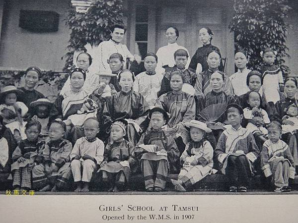 1907淡水女學堂的女學生