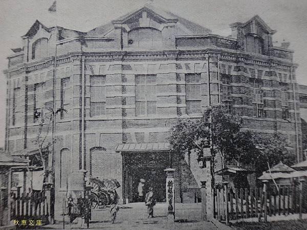 1908落成的新起街市場,現台北西門町紅樓