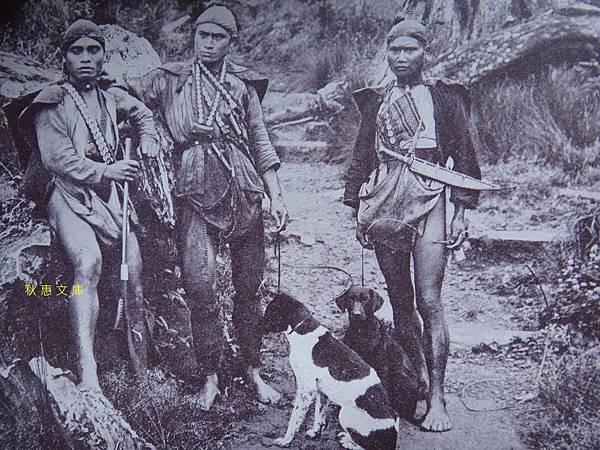 1930年代阿里山的獵人