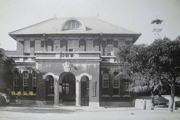 日本時代高雄警察署