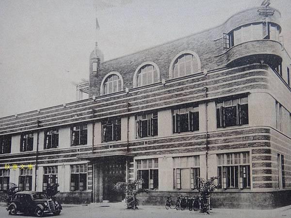 昭和11年(1936)竣工的高雄稅關廳舍