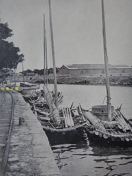 1910年代台南安平的竹笩