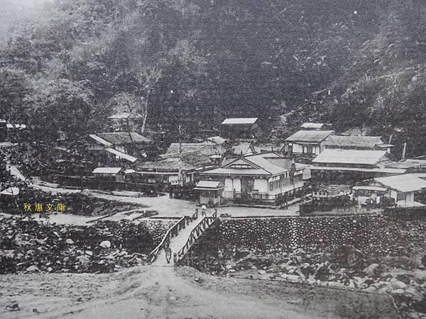 1910年代關仔嶺