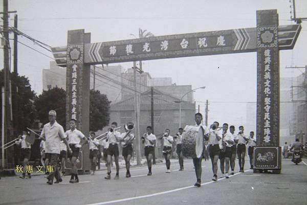 民國60年代,10日25日國中生遊行
