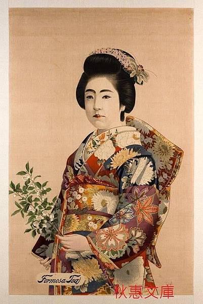 明治時期三越吳服店製作(MADE BY MITSUKOSHI GOFUKUTEN TOKYO JAPAN) FOMROSA TEA的絲織海報1