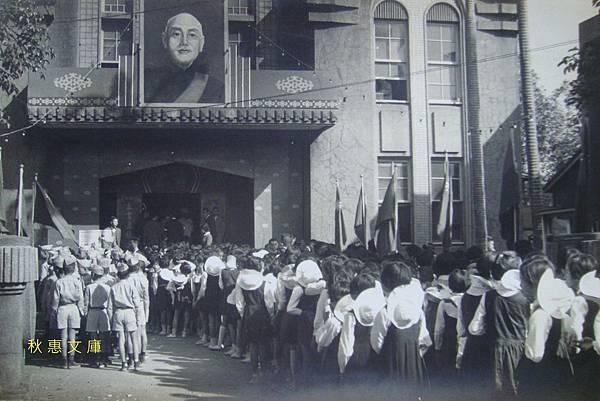 民國51年10月31排隊前往台北縣中山堂祝壽的小學生