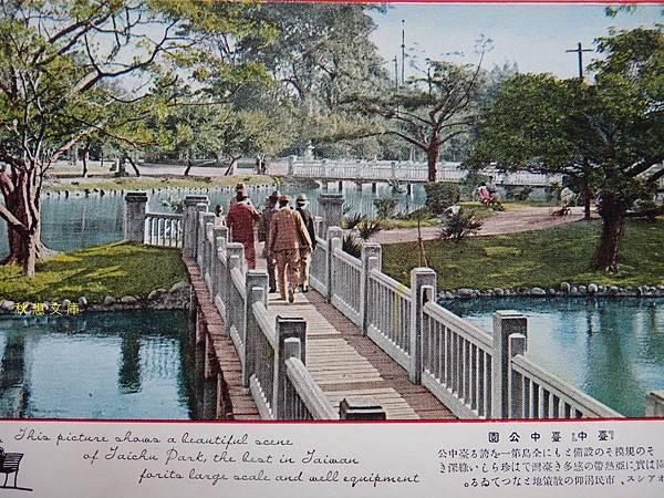 日本時代台中公園