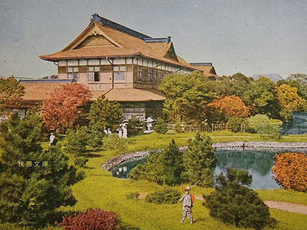日本時代台北商品陳列館(現台北植物園國立歷史博物館)