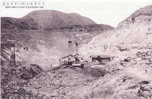 日本時代,台灣十二名勝之一,北投溫泉