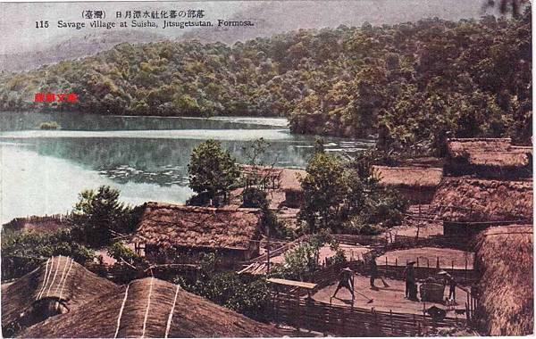 日本時代,台灣日月潭水社部落