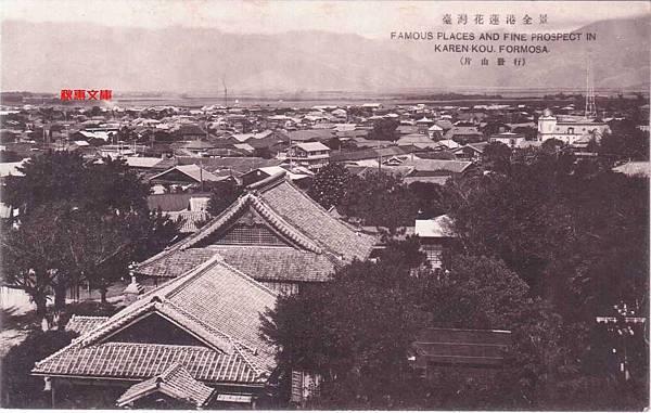 日本時代,花蓮港全景