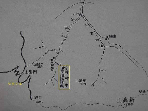 日本時代久須乃木(樟樹)祠及位置圖2