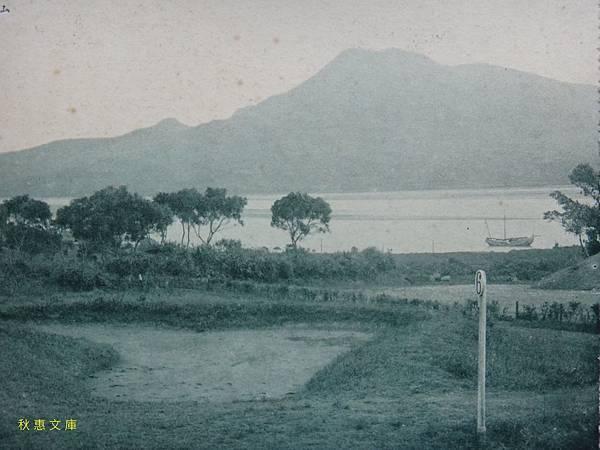 日本時代由淡水高爾夫球場第六洞遠望觀音山