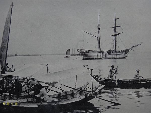 大正元年(1912)打狗港風光