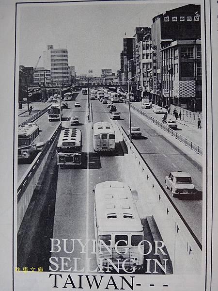 沒有公車專用道時代的台北忠孝西路,民國60年代外貿廣告.
