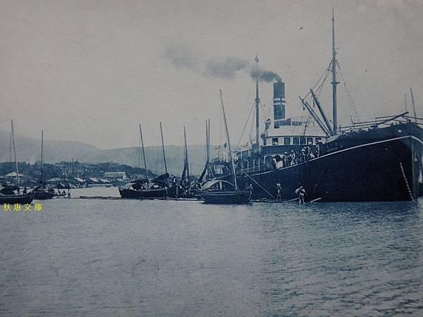 日本時代淡水港