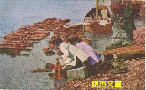 台灣婦人河邊洗衣 (2)