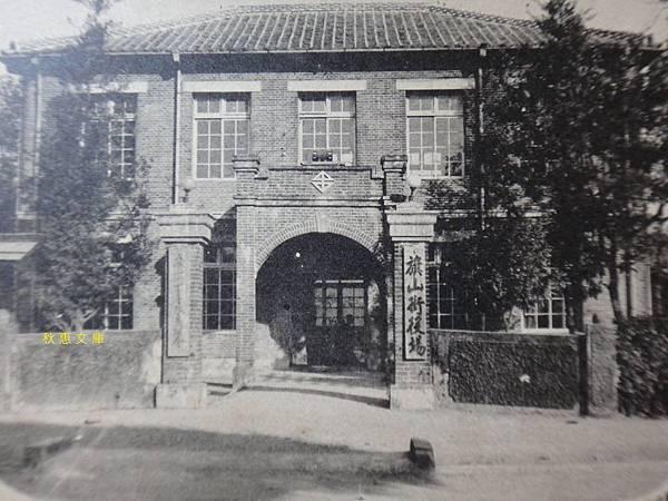 1930年代旗山街役場(公所)