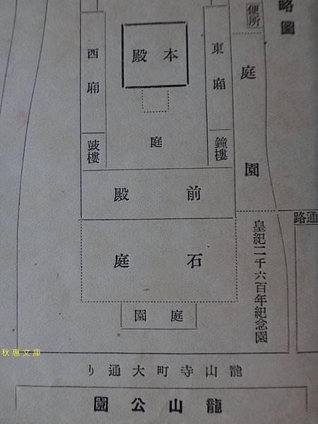 日本時代台北龍山寺前的公園1