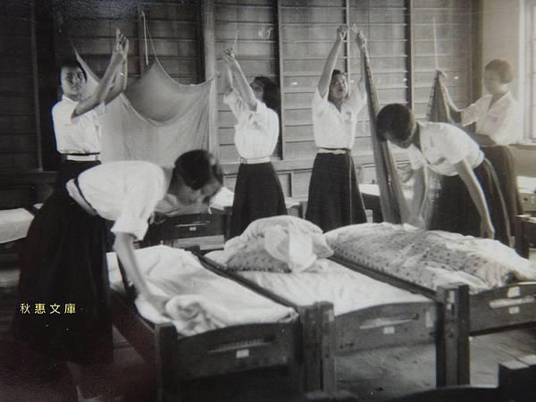 1950年代彰化女中學生宿舍