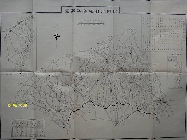 日本時代桃園水利組合平面圖1